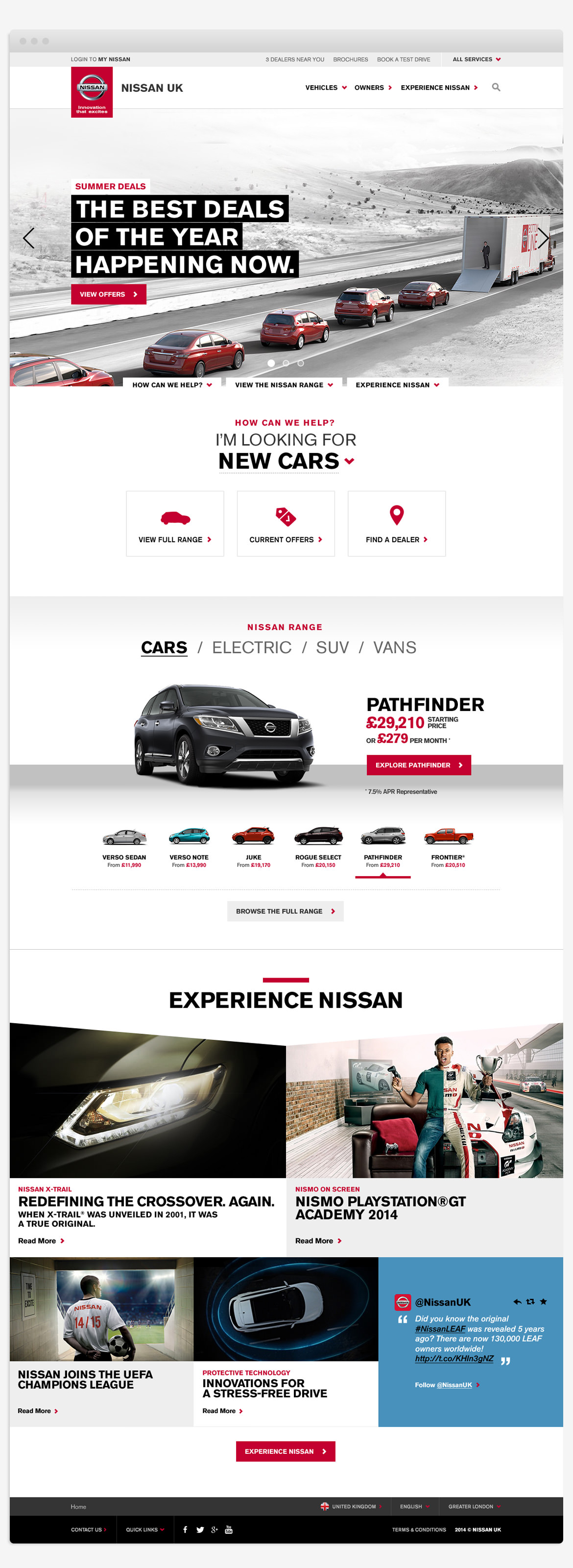 Nissan_Browser01